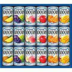 お中元 ギフト のしOK ジュース カゴメ 100%フルーツジュースギフト(18本)(FB-20N) / 御中元 夏ギフト 贈り物 暑中御見舞い フルーツ