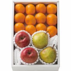 お歳暮 ギフト フルーツ 送料無料 りんご&みかん&ラ・フランス詰合せ / 果物 フルーツ 国産 ギフト 贈り物 セット 詰め合わせ お取り寄