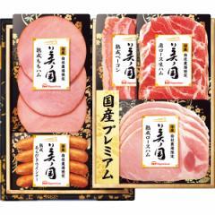 早割 お歳暮 ギフト ハム 送料無料 日本ハム 美ノ国ギフト(UKI-30) / ハムギフト ソーセージ 肉 贈り物 セット 詰め合わせ お取り寄せ 内