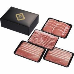 お歳暮 肉 ギフト 送料無料 鹿児島県産恵味の黒豚 しゃぶしゃぶ用セット / ハムギフト ソーセージ 肉 贈り物 セット 詰め合わせ お取り寄