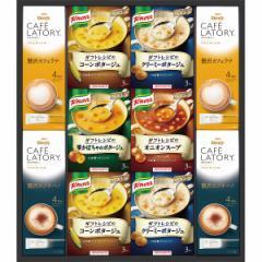 お歳暮 惣菜 ギフト 送料無料 味の素 ギフトレシピ クノールスープ&コーヒー(kgC-30F) / 総菜 レトルト ギフト 贈り物 セット 詰め合わ