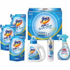 お歳暮 洗剤 ギフト 送料無料 花王 アタック抗菌EXSPクリアジェルギフト(KAK30) / 洗濯洗剤 液体洗剤 ギフト 贈り物 セット 詰め合わ