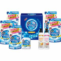 早割 お歳暮 洗剤 ギフト 送料無料 ライオン トップスーパーナノックスギフトセット(LNW-30S) / 洗濯洗剤 液体洗剤 ギフト 贈り物 セット