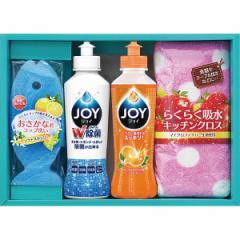 お歳暮 洗剤 ギフト ジョイ らくらくキッチンセット(CBRK-10) / 台所用洗剤 キッチン洗剤 ギフト 贈り物 セット 詰め合わせ お取り寄せ