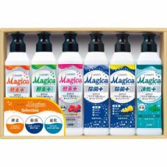 お歳暮 洗剤 ギフト チャーミーマジカ セレクションギフト(LMA-15A) / 台所用洗剤 キッチン洗剤 ギフト 贈り物 セット 詰め合わせ お取り