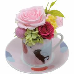 父の日 ギフト インテリア 送料無料 エルフィ(プリザーブドフラワー)(ピンク)(bC-8313) / お花 インテリア 雑貨 メモリアル 記念
