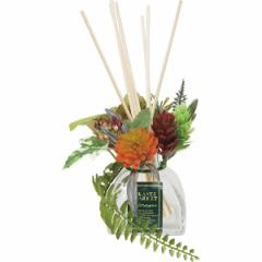 父の日 ギフト インテリア 送料無料 C-PLANT アレンジディフューザー (シトラス)(665979) / 置物 花 プレゼント 内祝い 御祝い