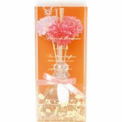 父の日 ギフト インテリア ロッタボンボンマム ディフューザー(フリージア)(665835) / 置物 花 プレゼント 内祝い 御祝い