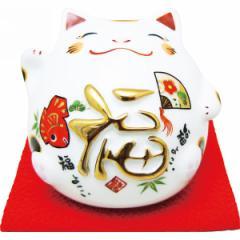 父の日 ギフト インテリア 丸猫貯金箱(福)(018-0212B) / 飾り 置物 花 プレゼント 内祝い 御祝い 結婚内祝い 出産内祝い 新築内祝い