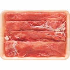 お中元 ギフト 夏 肉 送料無料 琉球まーさん豚あぐー しゃぶしゃぶ用セット / 内祝い 御祝い 豚肉 肉 お肉 贈答用 人気 セット
