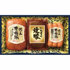 お中元 ギフト のしOK ハム 送料無料 日本ハム 本格派吟王3本セット(FS-25) / セット 詰め合わせ 内祝い 御祝い 出産内祝い 結婚内祝い