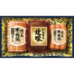 お中元 ギフト のしOK ハム 送料無料 日本ハム 本格派吟王3本セット(FS-30) / セット 詰め合わせ 内祝い 御祝い 出産内祝い 結婚内祝い