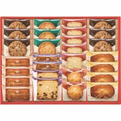 父の日 ギフト スイーツ 送料無料 ひととえ スイーツファクトリー(SFB-30) / お菓子 洋菓子 スイーツ チョコレート チョコ 贈り物