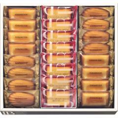 父の日 ギフト スイーツ 送料無料 モロゾフ ブロードランド詰合せ(MO-2510) / お菓子 洋菓子 菓子 セット 詰合せ  御祝 内祝