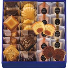 贈り物 ギフト スイーツ 送料無料 ブールミッシュ ギフト・セット(ZVTM-C) / お菓子 菓子 洋菓子 和菓子 セット 詰合せ 御祝 内祝