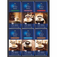 お中元 ギフト のしOK コーヒー 送料無料 AGF ちょっと贅沢な珈琲店ドリップコーヒーギフト(ZD-30J) / セット 名物 ご当地 内祝い 返礼