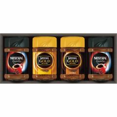 お歳暮 ギフト のしOK コーヒー 送料無料 ネスカフェ プレミアムレギュラーソリュブルコーヒー(N25-VA) / セット コーヒー 内祝い 出産御