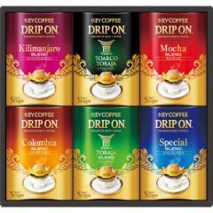 お中元 ギフト のしOK コーヒー 送料無料 キーコーヒー ドリップオンコーヒーギフト(KDV-30N) / セット 詰合せ 詰め合わせ 贈り物 御祝