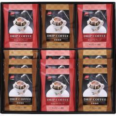 お中元 ギフト のしOK コーヒー 送料無料 小川珈琲 ドリップコーヒーセット(OCID-E) / 母の日 ギフト コーヒー 内祝い ギフト 贈り物 法
