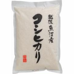 お歳暮 ギフト お米 送料無料 ブランド米 食べ比べセット(6kg) / 食べ比べ 食べくらべ ブランド米 セット 内祝い 御祝い