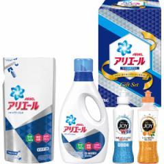 お中元 ギフト のしOK 洗剤 送料無料 P&G アリエールイオンパワージェルセット(PGIG-20X) / 洗剤セット 石鹸 詰め合わせ 御挨拶 御祝 御