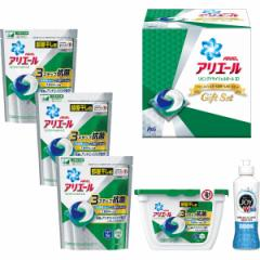お中元 ギフト のしOK 洗剤 送料無料 P&G アリエールジェルボール部屋干し用ギフトセット(PGJH-30X) / 洗濯洗剤 洗剤セット 石鹸 贈り