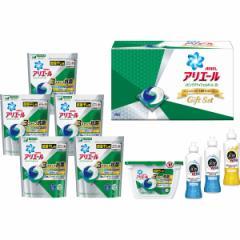 お中元 ギフト のしOK 洗剤 送料無料 P&G アリエールジェルボール部屋干し用ギフトセット(PGJH-50X) / 洗濯洗剤 洗剤セット 石鹸 贈り