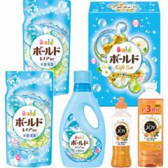お中元 ギフト のしOK 洗剤 送料無料 P&G ボールド香りのセット(PGFG-25X) / 洗濯洗剤 洗剤セット 石鹸 詰め合わせ 御挨拶 御祝 御礼 内