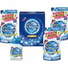 お中元 ギフト のしOK 洗剤 送料無料 ライオン トップスーパーナノックスギフトセット(LNW-20A) / 洗濯洗剤 洗剤セット セット 贈り物