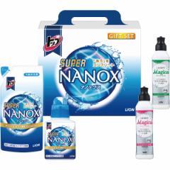 お中元 ギフト のしOK 洗剤 ライオン トップスーパーナノックスギフト(LSN-15V) / 洗濯洗剤 洗剤セット 石鹸 詰め合わせ 御挨拶 御祝 御