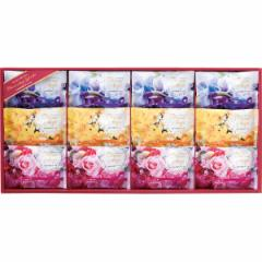 お中元 ギフト のしOK 石鹸 送料無料 日比谷花壇 フローラルソープセット(HFS-20) / 石鹸 石けん セット 詰め合わせ 内祝い 御祝い 出産