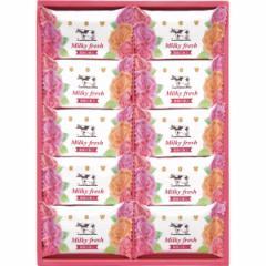 お中元 ギフト のしOK 石鹸 牛乳石鹸 ミルキィフレッシュセット(MF-10) / 石鹸 石けん セット 詰め合わせ 内祝い 御祝い お返し 出産内祝