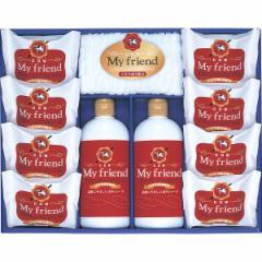 お中元 ギフト のしOK 石鹸 送料無料 牛乳石鹸 マイフレンド(BMF25) / 石鹸 石けん セット 詰め合わせ 内祝い 御祝い お返し 出産内祝い