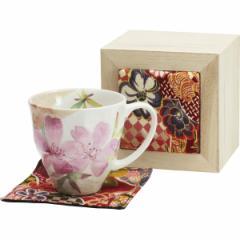 父の日 ギフト 食器 マグカップ(ちりめん木箱付)(花かおり ツツジ)(40236) / 食器 一式 セット コップ カトラリー 内祝い 景品 粗品