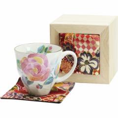 父の日 ギフト 食器 マグカップ(ちりめん木箱付)(花ことば バラ)(40808) / 食器 一式 セット コップ カトラリー 内祝い 景品 粗品