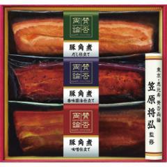 父の日 ギフト 贈り物 送料無料 「賛否両論」 三種の豚角煮ギフト(FWA-36) / 父の日の贈り物 2020 贈り物 プレゼント ギフトセット 惣菜