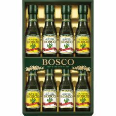 お中元 ギフト 調味料 送料無料 ボスコ オリーブオイルギフト(BG-40A) / 御中元 夏ギフト 暑中お見舞い 調味料 油 オイル 内祝い 御祝い