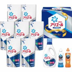 お中元 ギフト 洗剤 送料無料 P&G アリエールイオンパワージェルセット アルファ(PGAS-50X) / 御中元 夏ギフト 暑中お見舞い 液体洗剤
