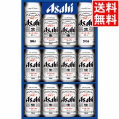 お中元 ビール ギフト 送料無料 アサヒ スーパードライ缶ビールセット(AS-3N) / 御中元 夏ギフト 暑中お見舞い ビール 夏季限定 夏限定