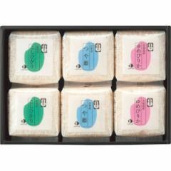お中元 ギフト お米 送料無料 ブランド米 食べ比べセット(1.8kg)(NT-06) / お米 うるち米 ブランド米 食べ比らべ 食べ比べ セット