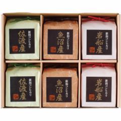 お中元 ギフト お米 送料無料 新潟県産 コシヒカリ 食べ比べギフト(1.8kg)(NKT300-6) / お米 うるち米 ブランド米 食べ比らべ 食
