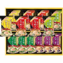 お中元 ギフト 惣菜 マルトモ 鰹節屋のこだわり椀(MS-20K) / 総菜 レトルト ギフト 贈り物 セット 詰め合わせ お取り寄せ 内祝い 御祝い