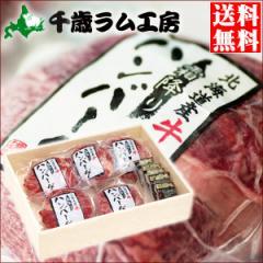 お中元 ギフト のしOK 送料無料 肉の山本 北海道産 牛霜降りハンバーグ(150g×5) / 5人前 5人分 俵型 霜降り 手ごね