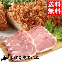 お歳暮 ギフト のしOK 肉の山本 かみふらの地養豚ロースとんかつ・ソテー 1kg(約125g×8) / とんかつ トンカツ 国産 豚