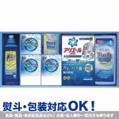 お中元 ギフト 景品 粗品 ギフト ホームクリーンセット(AHC-15N) / 低単価 プチギフト まとめ買い キッチン洗剤 台所用洗剤 洗濯洗剤 来