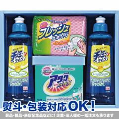 お中元 ギフト 景品 粗品 ギフト クリーンライフセット(CL780R) / 低単価 プチギフト まとめ買い キッチン洗剤 台所用洗剤 洗濯洗剤 来店