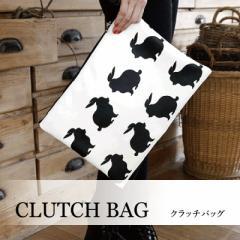 クラッチバッグ レディース クラッチバッグ メンズ ユニセックス バッグインバッグ ビジネスバッグ 結婚式 送料無料 4002 CLUTCH-BAG