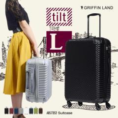 キャリーケース キャリーバッグ スーツケース Lサイズ 大型 送料無料 軽量 ファスナー ABS7352 tilt チルト かわいい