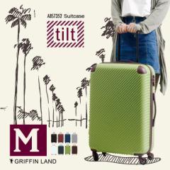 キャリーケース キャリーバッグ スーツケース Mサイズ 中型 送料無料 軽量 ファスナー ABS7352 tilt チルト かわいい