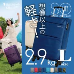 キャリーケース キャリーバッグ スーツケース Lサイズ 大型 送料無料 超軽量 バッグ ソフト ファスナータイプ ダイヤル TSA 4輪 AIR6327